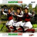 Картинка на Вечните Български Песни 4 CD