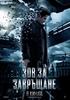 Картинка на Зов за завръщане (Total Recall 2012) Blu-Ray