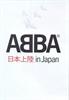 Картинка на ABBA - Abba In Japan DVD