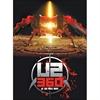 Картинка на U2 - 360° At The Rose Bowl DVD