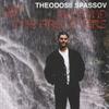 Картинка на Теодосий Спасов - Отвъд границите CD
