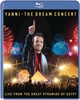 Картинка на Yanni - The Dream Concert - Live From The Great Pyramids Of Egypt [Blu-Ray]